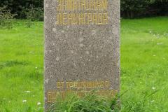 Кладбище «Остров Декабристов» 12