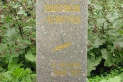 Кладбище «Остров Декабристов» 13