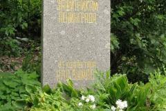Кладбище «Остров Декабристов» 14