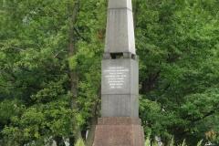 Кладбище «Остров Декабристов» 3