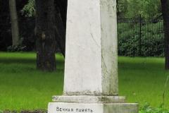 Кладбище «Остров Декабристов» 5