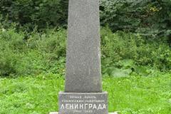 Кладбище «Остров Декабристов» 6
