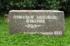 Кладбище «Остров Декабристов» 8