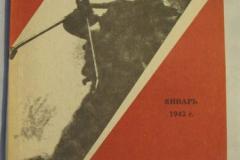 Книги про Блокаду Ленинграда (111)