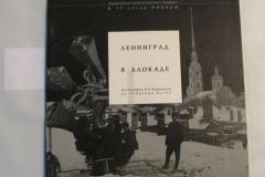 Книги про Блокаду Ленинграда (114)