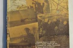 Книги про Блокаду Ленинграда (12)
