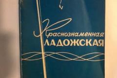Книги про Блокаду Ленинграда (130)
