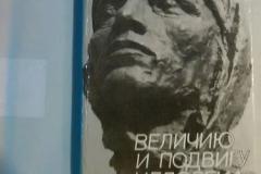 Книги про Блокаду Ленинграда (141)