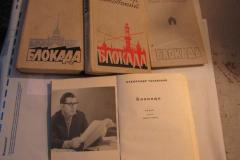 Книги про Блокаду Ленинграда (155)