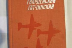 Книги про Блокаду Ленинграда (161)