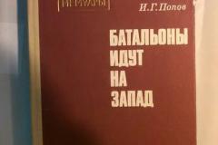 Книги про Блокаду Ленинграда (176)