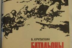 Книги про Блокаду Ленинграда (26)