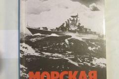 Книги про Блокаду Ленинграда (55)