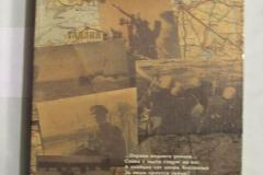 Книги про Блокаду Ленинграда (66)