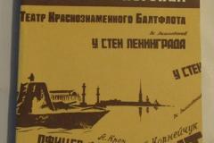 Книги про Блокаду Ленинграда (78)