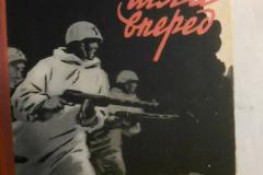 Книги про Блокаду Ленинграда (90)