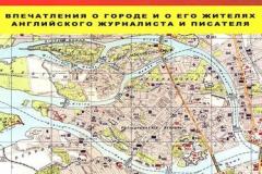5-дне-в-Блокадном-Ленинграде